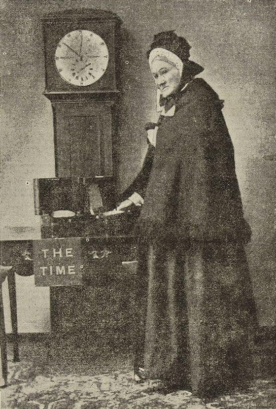 Мария Бельвиль