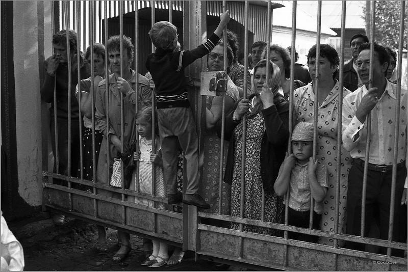 Родительский день в пионерском лагере, 1985 год