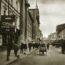 Облик Москвы в старинных фотографиях 1920-годов