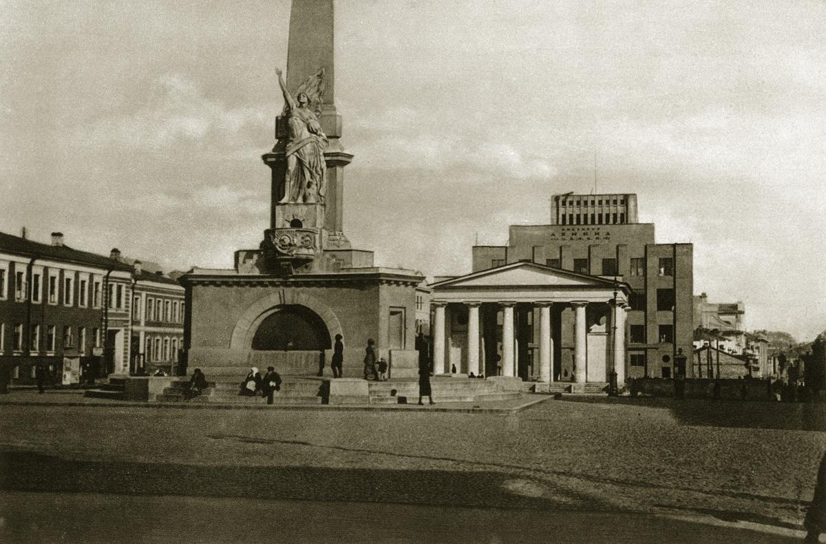 Советская площадь (Тверская площадь)
