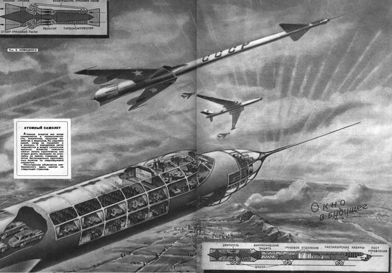 Атомный пассажирский самолёт