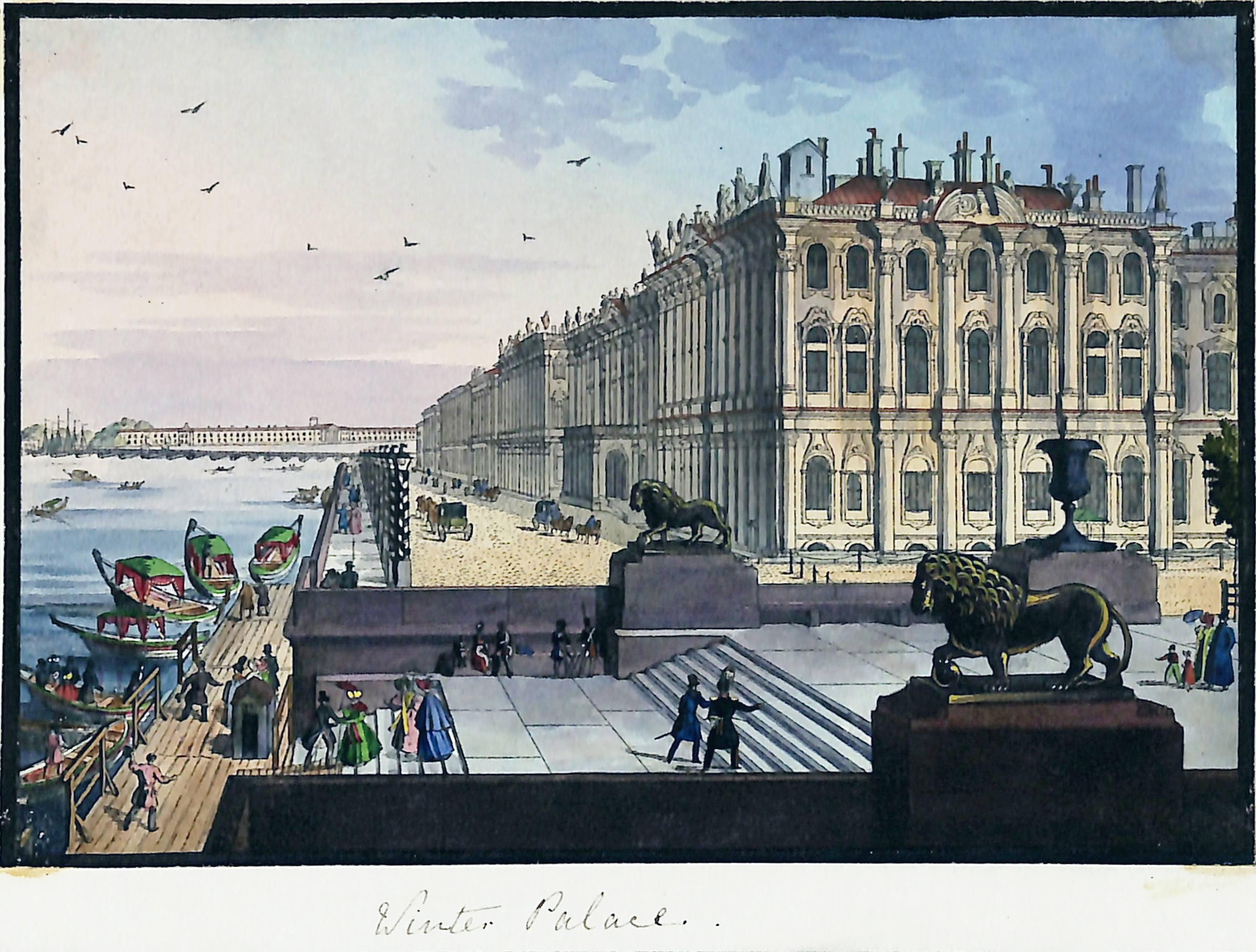 Санкт-Петербург, Зимний дворец, 1837 год. Неизвестный художник