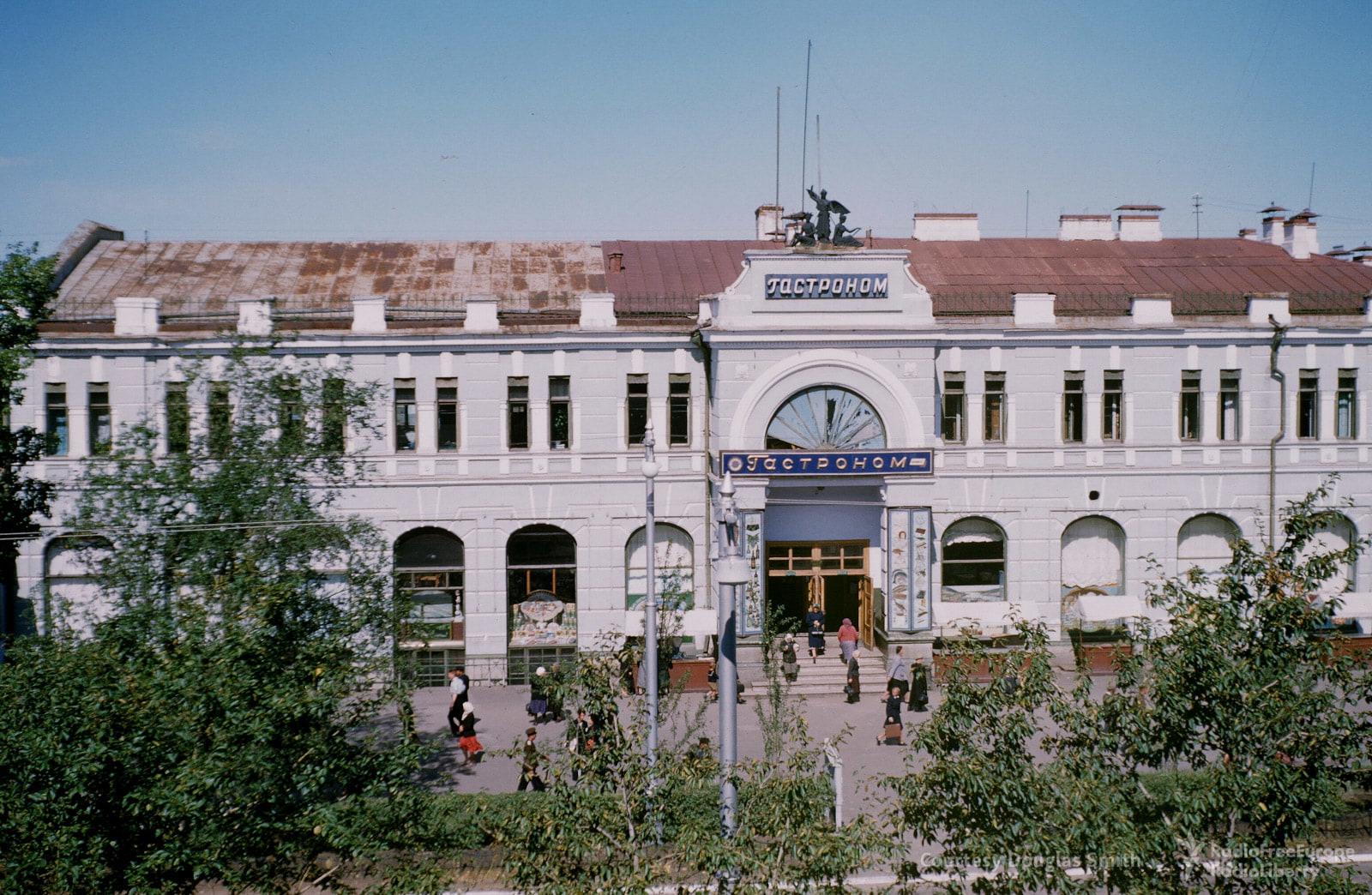 Гастроном в Хабаровске