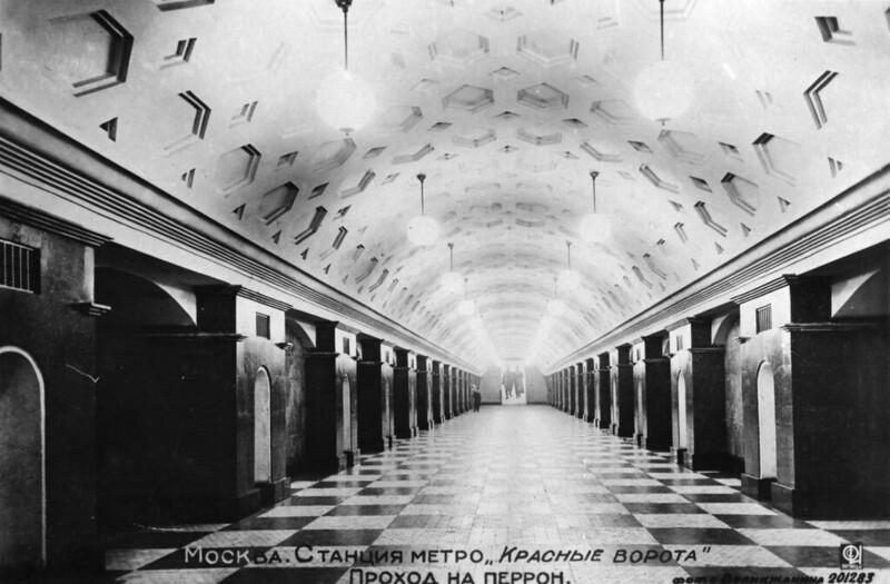 Станция метро «Красные ворота»