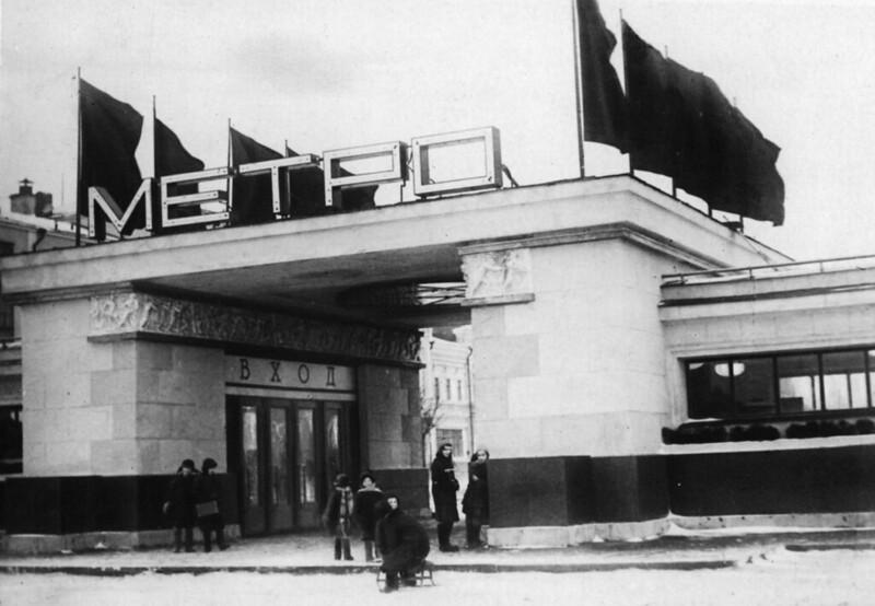 Вход на станцию «Сокольники»
