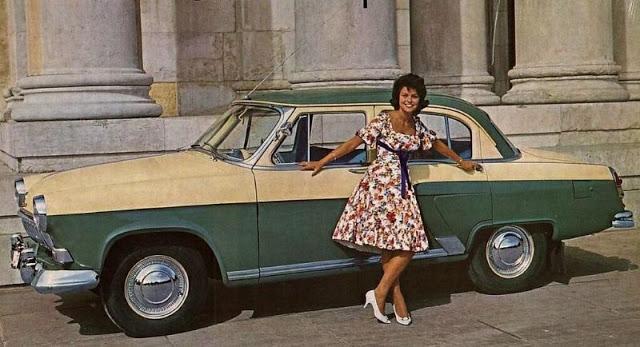 1961 г. ГАЗ М-21 Волга. 2-е поколение (1958-1962)