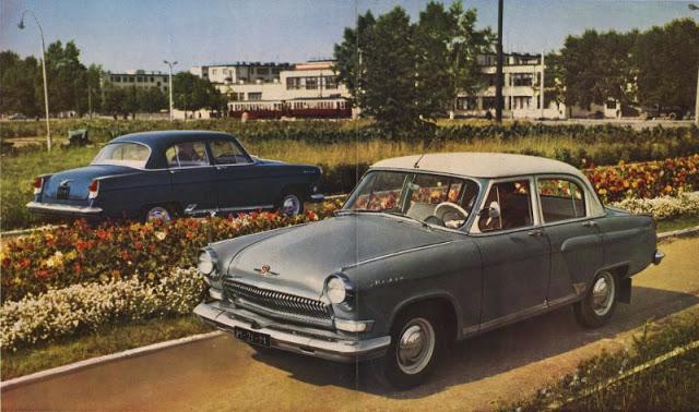 1962 г. ГАЗ-21 Волга. 3-е поколение (1962-1970)
