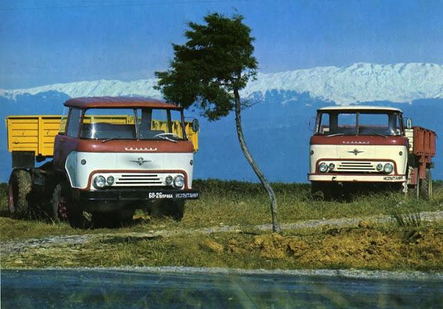 1965 г. КАЗ 608Б «Колхидский»