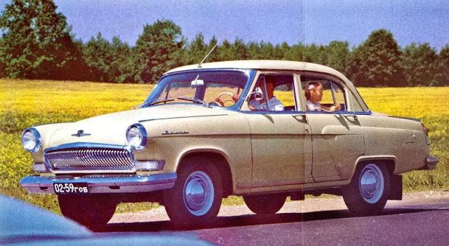 1967 г. ГАЗ-21С Волга. 3-е поколение (1962-1970)