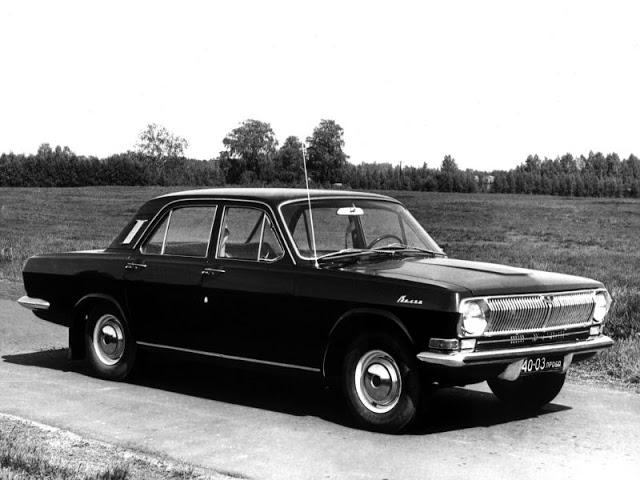 1968 г. ГАЗ 24 Волга