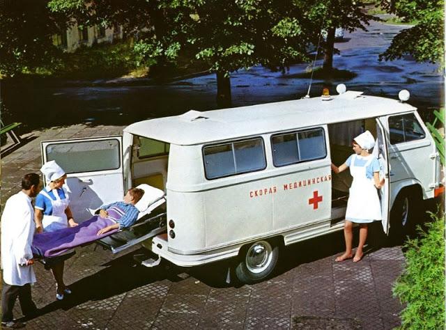 Машина скорой помощи РАФ 977ИМ «Латвия» 1969 года