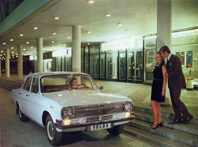 1970 г. ГАЗ-24 Волга