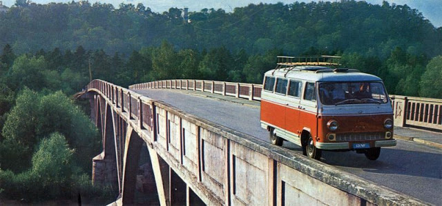 1970 г. РАФ 977ДМ «Латвия»