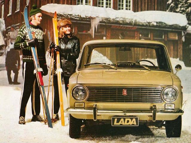 1971 г. Лада 1200