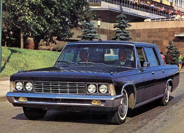 1971 г. ЗИЛ 117