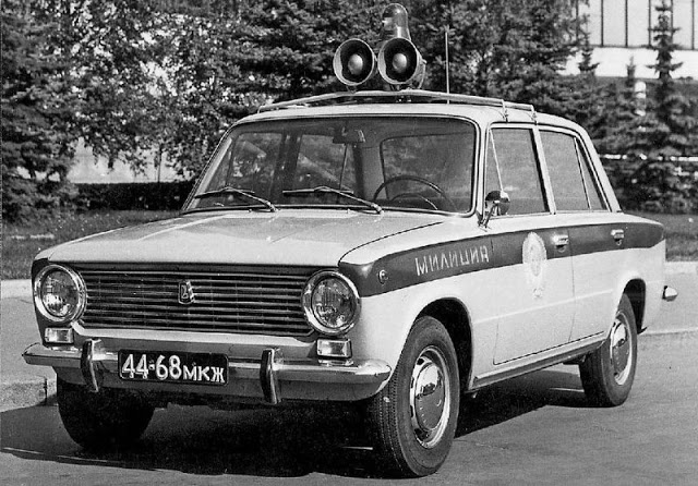 1973 г. Лада 2101-94 «Милиция»