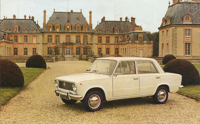 1974 г. Лада 1200