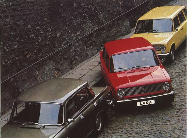 1974 г. Лада 1300