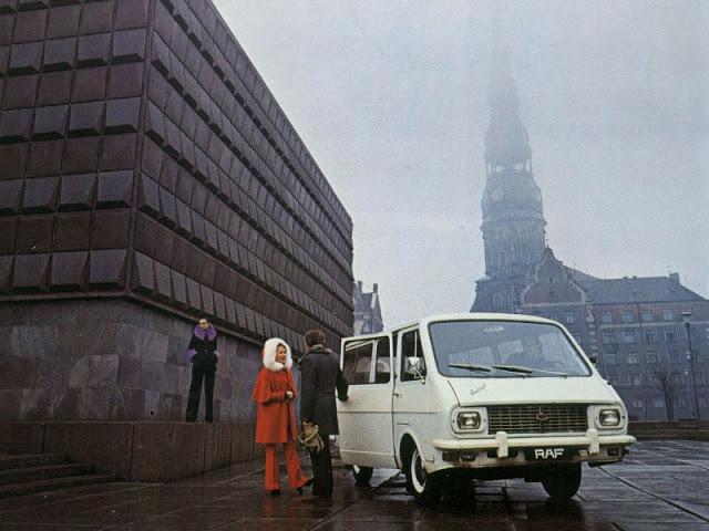 1975 г. РАФ 2203