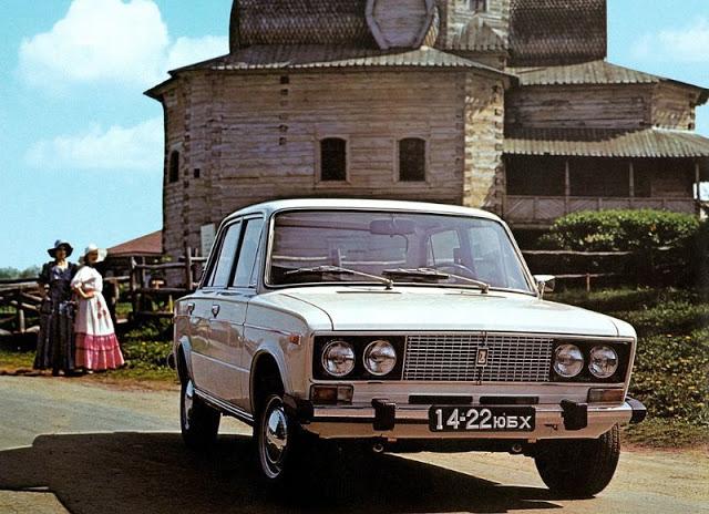1976 г. Лада 1600