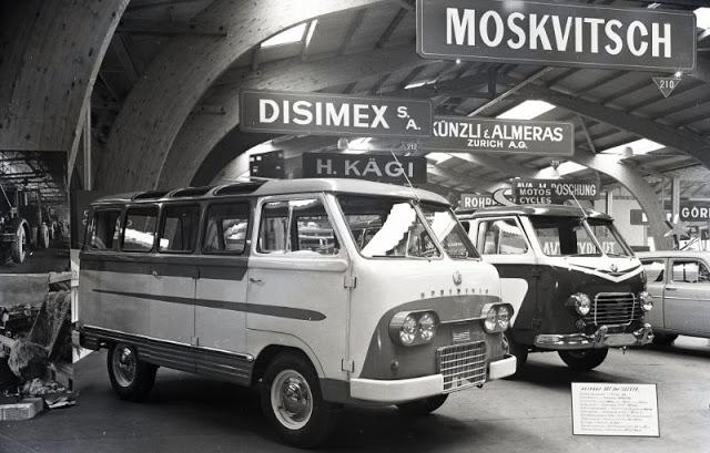 РАФ-08 «Спридит» 1957 года и РАФ-977 «Латвия» 1957 год