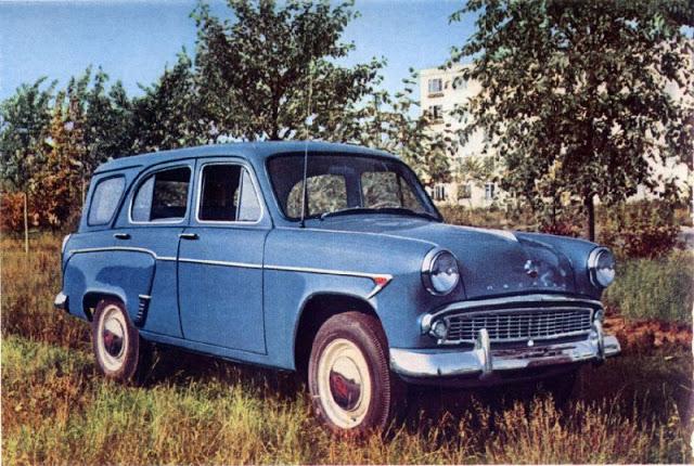 1958 г. МЗМА Москвич 423Н