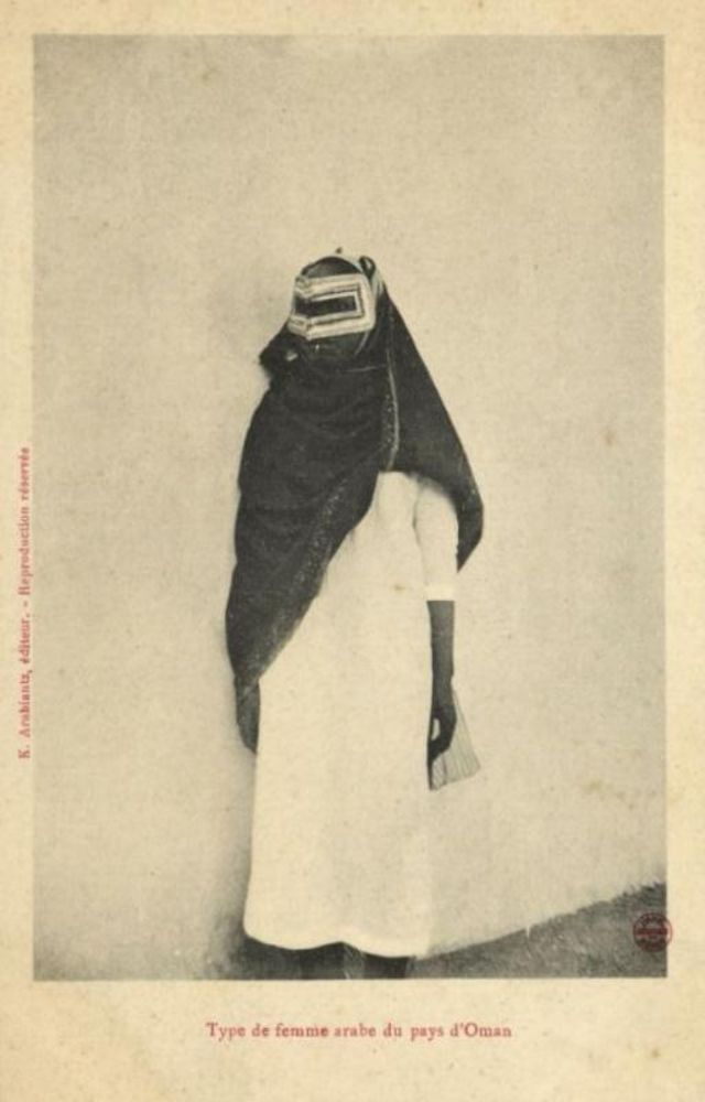 Оманская бурга