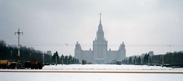 Москва, Московский государственный университет им. М.В. Ломоносова