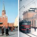 Улицы Советского Союза в 1990 году