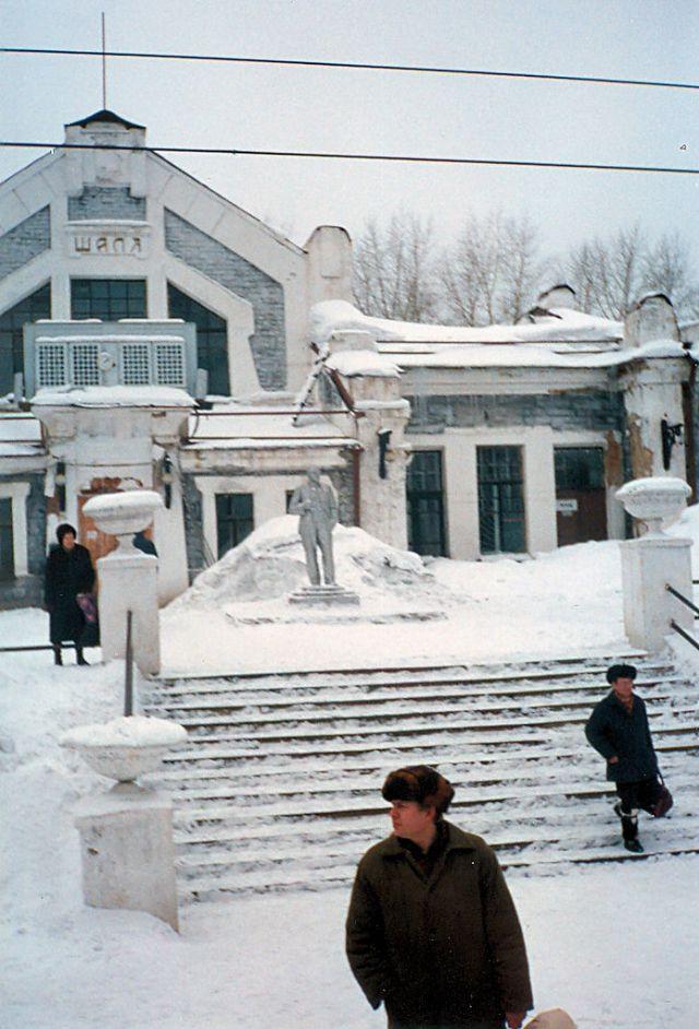 Москва, станция Шейла
