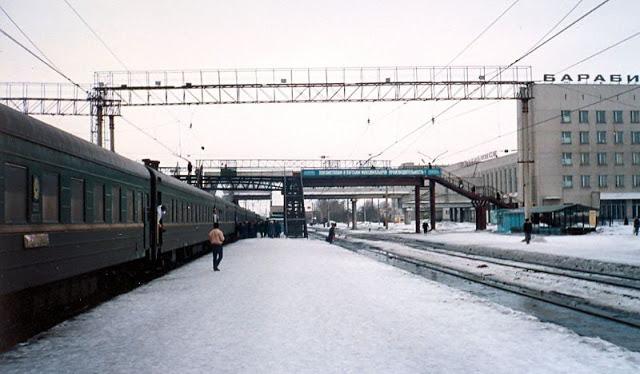 Станция Барабинск