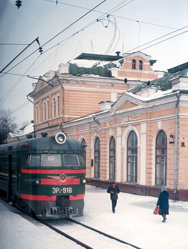 Москва, Александровский вокзал