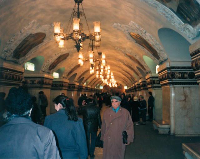 Москва, станция Киевская