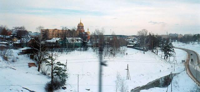 Москва, Хотьково