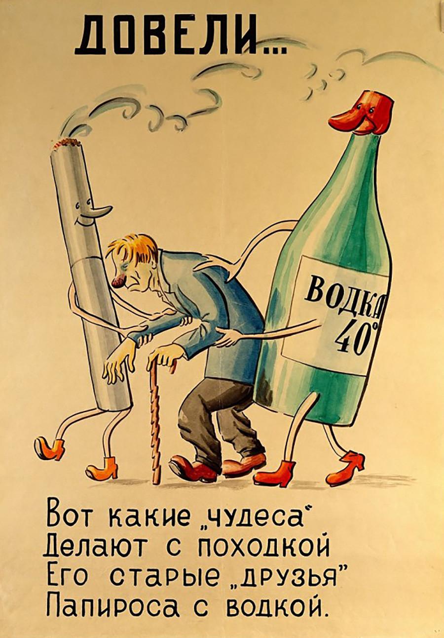 Коллекция плакатов о здоровье времён Советского Союза