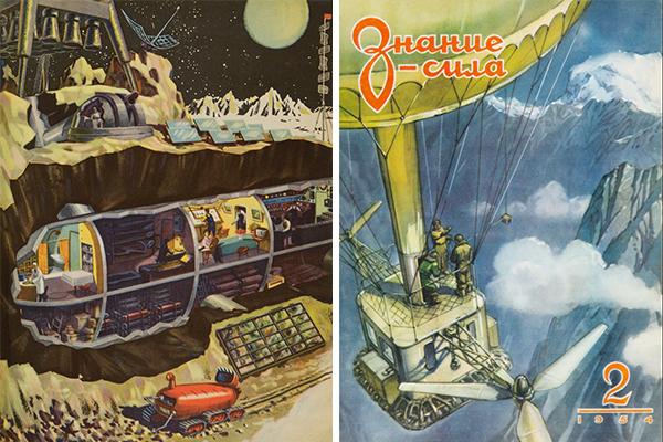Советские иллюстрации об освоении космоса
