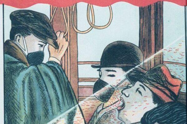 Японские постеры времён пандемии гриппа 1918 года