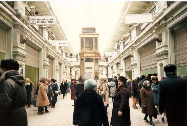 Москва, ГУМ