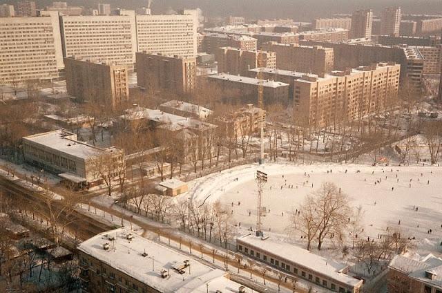 Москва, каток
