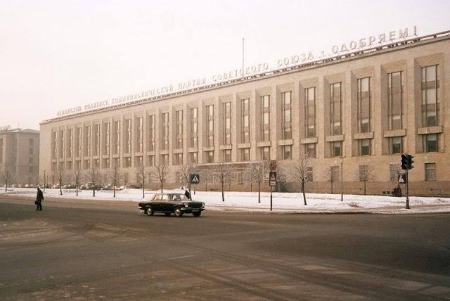 Ленинград, Дом политпросвещения Ленинградского обкома КПСС