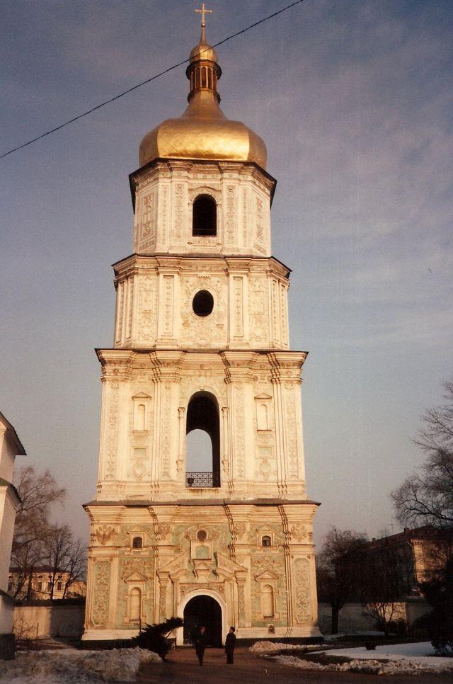 Киев, Колокольня Софийского собора
