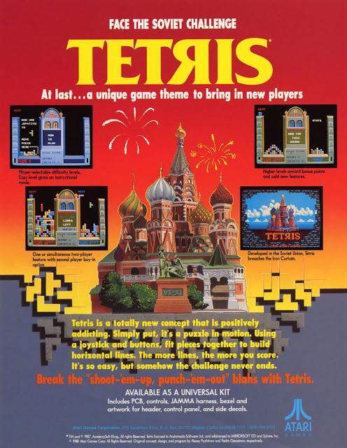 Реклама тетриса от компании Atari Games (1988)