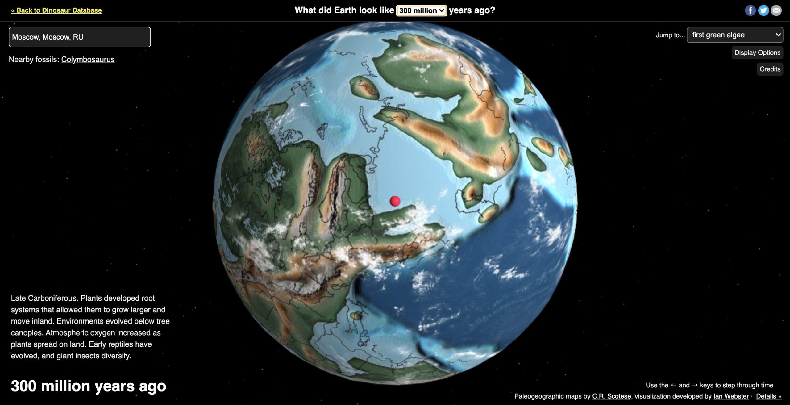 Москва на Земле 300 миллионов лет назад