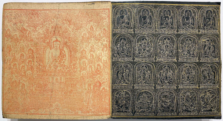 Невероятно детализированная китайско-тибетская книга, напечатанная в 1410 году.