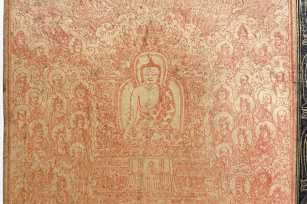 Невероятно детализированная китайско-тибетская книга, напечатанная в 1410 году