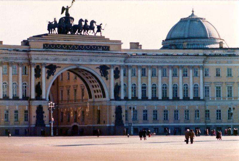 Ленинград, Дворцовая площадь