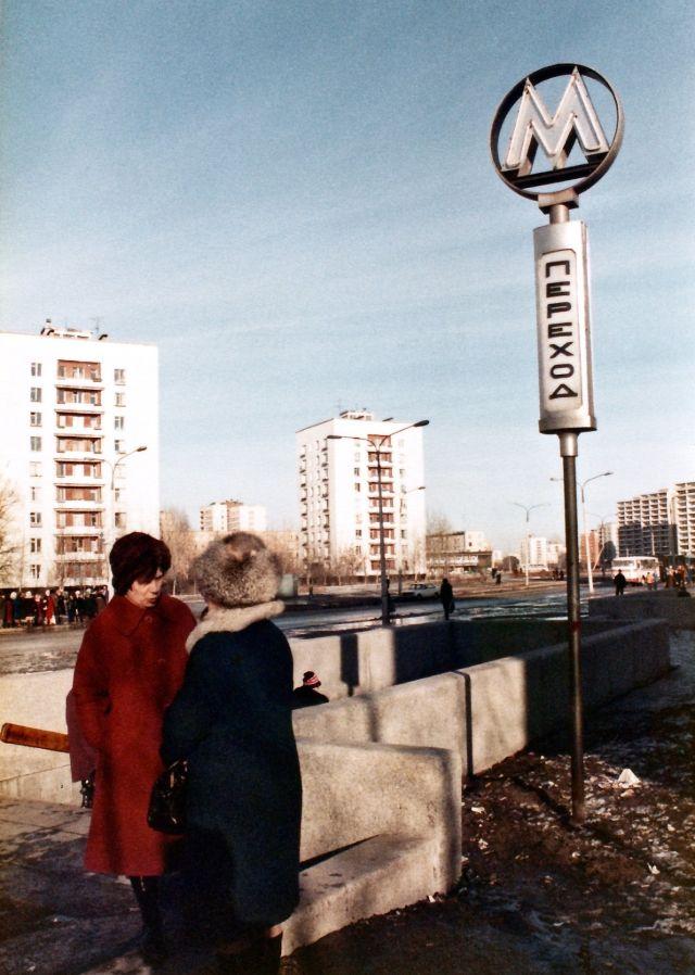 Ленинград, станция метро «Проспект Ветеранов»