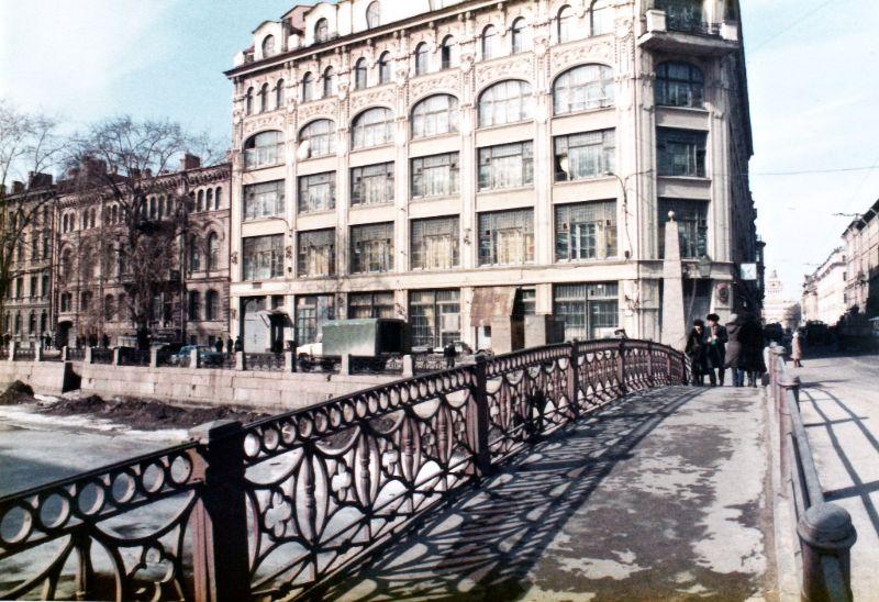 Ленинград, Красный мост