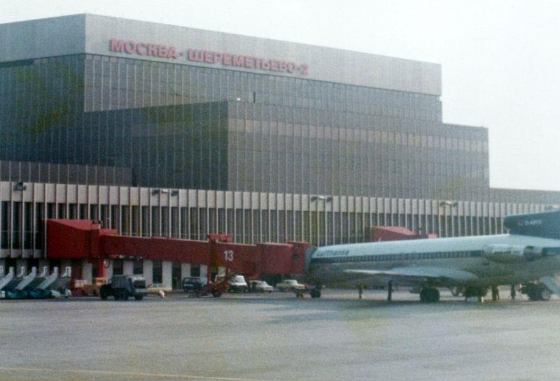 Москва, аэропорт Шереметьево