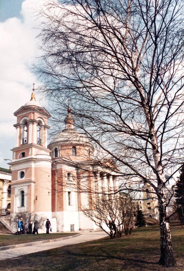 Москва, парк «Зарядье», возле гостиницы «Россия» (ныне снесена)